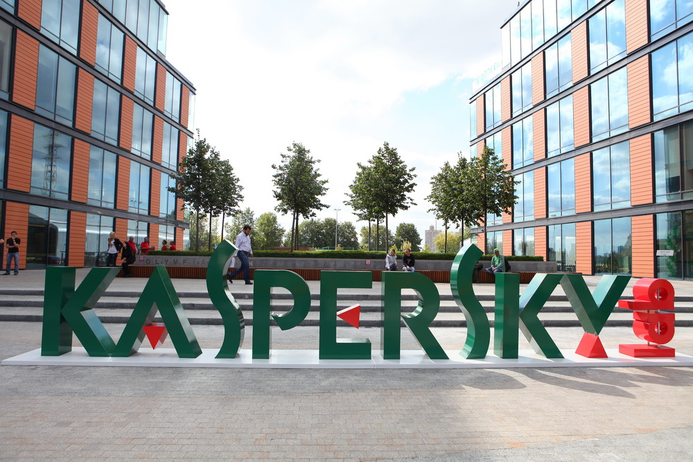 Kaspersky Industrial CyberSecurity kullanan endüstri şirketinin %368 yatırım getirisi elde ettiğini açıkladı.
