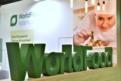 Gıda sektöründeki durgunluk WorldFood İstanbul İle aşılacak.