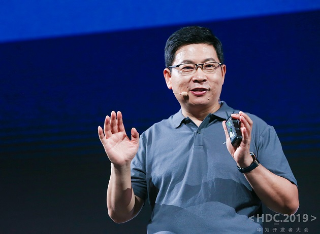 Huawei Yeni İşletim Sistemi HarmonyOS'u Tanıttı.
