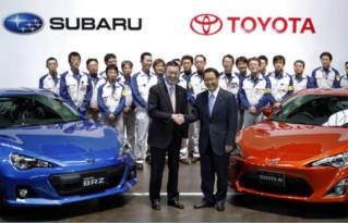 Toyota, Subaru'da bulunan hisselerini %20 artırıyor.