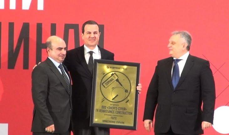 Rönesans Holding'ten uluslararası bir başarı daha!