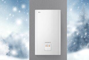 LG Therma V Isı Pompası Kış Soğuklarına Karşı