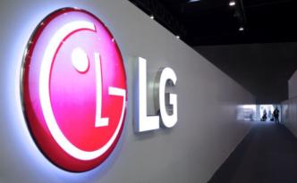 LG, 2020 Finansal Sonuçlarını Açıkladı