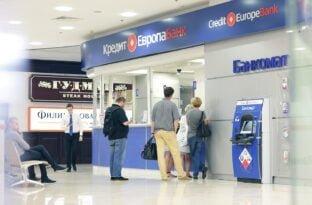 2021'de Rusya'nın en iyi 3 bankasından biri olmayı hedefliyoruz