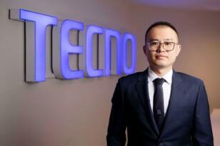 TECNO 35 milyon dolar yatırımla üretime başladı