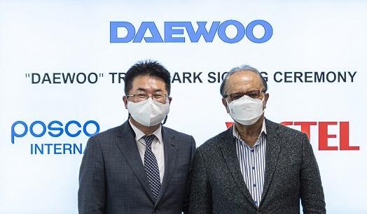 Vestel, Güney Koreli Daewoo ile lisans anlaşması imzaladı