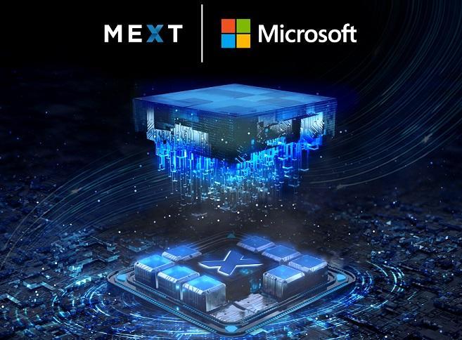 Microsoft Üretim Teknolojileri Merkezi MEXT, Türk sanayisinin hizmetine sunuluyor.