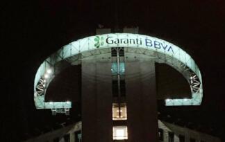 Garanti BBVA yapay zekâ ekosistemine katkılarını sürdürüyor